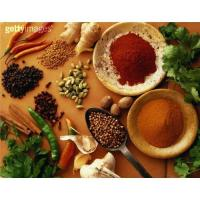 Buy cheap Herbal Spices,Powdered, Slice, Pills , Supplements from wholesalers