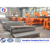 Buy cheap Hot Rolled Steel Flat Bar DIN1.2311 / AISI P20 Annealed Heated Of Plastic Mold Steel from wholesalers