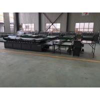 Buy cheap 2 Ply - 7 Ply Flute Laminator Machine Cartons Packaging Type Broad Serviceability from wholesalers