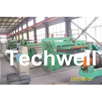 Buy cheap Combined Steel Coil Slitting Cutting Machine To Cut Coil Into Strips and Required Length from wholesalers