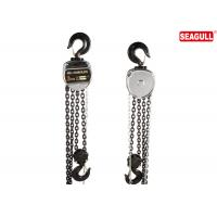 Buy cheap 18m Height 3 Ton Strong Alloy Steel Manual Chain Block For Cargoes Lifting from wholesalers