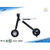 Buy cheap High Speed Folding Electric Scooter  , Mini Electric Bicycle with LED Front Light from wholesalers