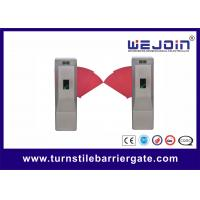 Buy cheap Flap Barrier Gate With Widen Flap and Safe Internal Construction Design For Access Control System from wholesalers