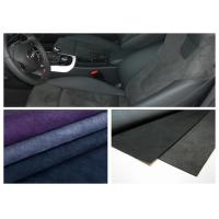 Buy cheap Customize Polyester Needle Punch Recycled Felt Fabric For Car Carpet Felt from wholesalers