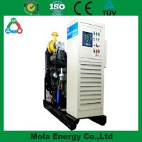Buy cheap 20KW High Efficiency biogas generator with Good quality from wholesalers
