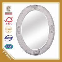 Buy cheap 2014 new mirror frame for home decoration,oval shape wooden mirror frame from wholesalers