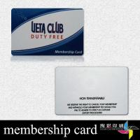 Buy cheap Offset Printed Plastic Credit Cards With Embossed Craft For Hospital from wholesalers