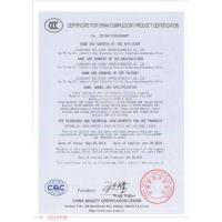 Guangzhou YouGuang Optoelectronics Co., Ltd. Certifications