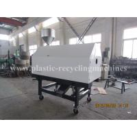 Buy cheap PET Pellets / Flakes / Regrind Dehumidifier Equipped For Plastic Recycling Line from wholesalers