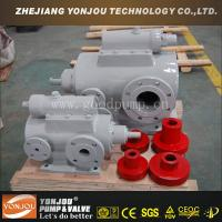 Buy cheap oil lubrication pump (screw type,70~4000L/Min,0.6~1.0Mpa,50HZ/60HZ,high temperature allowed) product
