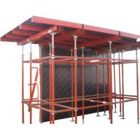 Buy cheap Scaffolding Anti - Skid 0.225㎡ Steel Formwork For Large - Scale Stadiums , Exhibition Centers product