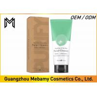 Buy cheap Natural Skin Care Facial Cleanser Deep Pore Cleansing Rejuvenate Skin Complexion from wholesalers