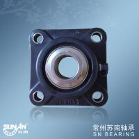 Buy cheap Precision Plastic Pillow Block Bearings , Machinery Square Flanged Ball Bearings SUCFPL205 from wholesalers