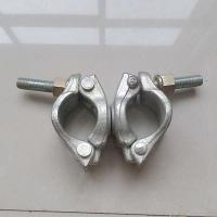 Buy cheap Scaffold Swivel Coupler product