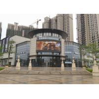 Buy cheap HD P8 Large Commercial LED Screens Full Color Advertising from wholesalers