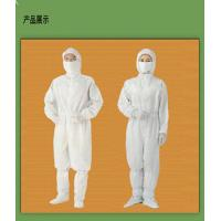 Buy cheap ESD Working Clean Room Attire , Industry Clean Room Bunny Suit from wholesalers