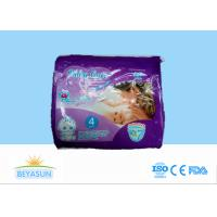 Patented Pull Up Diapers For Babies Non Toxic With 360° Elastic Waistband