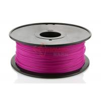 Buy cheap Reprap UP PLA 1.75mm / 3.0mm 3D printing materials 3D filament Purple from wholesalers