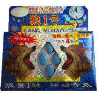 Buy cheap Wolf No.1 Male Sex Products Men Sex Capsules Chinese Traditional Sex Pills Sex Medicine Enhance Sex Power from wholesalers