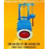 Buy cheap High Quality Hydraulic Wedge Single Gate Valve from wholesalers