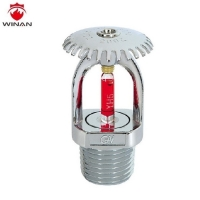 Buy cheap Chrome Plated 20mm 12 Bar Pendent Upright Sprinkler from wholesalers