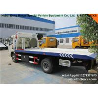 Buy cheap new China manufacturer flatbed tow truck for cheap price US $18000.00 from wholesalers
