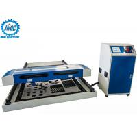 Buy cheap Hybrid CO2 Laser Cutting Engraving Machine 300w With Steady Chassis from wholesalers