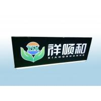 Buy cheap Business Brand Hanging Led Directional Signs With Cutout Illuminated Letter from wholesalers