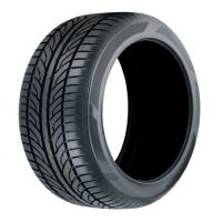Buy cheap rubber tires for sale from wholesalers