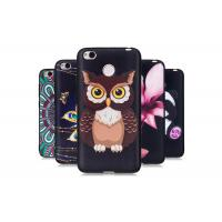Buy cheap Soft TPU Bumper Protect Camera Anti - Scratch Phone Case Owl Embossment product