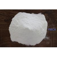 Buy cheap YMCA Vinyl Copolymer Resin Used In Aluminium Foil Varnish And Adhesive Equivalent To VMCA from wholesalers
