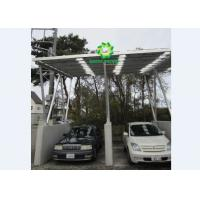 Buy cheap Lightweight Solar PV Mounting Systems Anodized Aluminum 6005-T5 Material from wholesalers