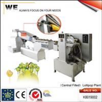 Buy cheap (Central Filled) Lollipop Machine (K8019002) from wholesalers