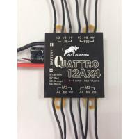 Buy cheap 5V 4 in 1 ESC RC Electronic Speed Controller For Brushless Motors 4 × 12a from wholesalers