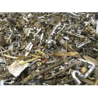Buy cheap COPPER WIRE SCRAPS , COPPER CABLE SCRAPS, BRASS HONEY SCRAPS from wholesalers