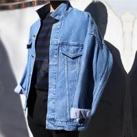 Buy cheap Casual Style Loose Fit Mens Jean Jackets , Multi Colors Oversized Vintage Denim Jacket from wholesalers