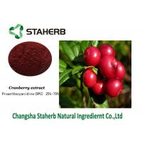Buy cheap Antiage Anthocyanidins Concentrated Plant Extract Cranberry Fruit Extract from wholesalers