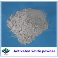 Buy cheap activated clay from wholesalers