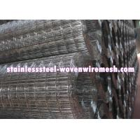 Buy cheap High Tensile Stainless Wire Mesh Sheet , ss Welded Wire Mesh 4x 4 Rust Resistant from wholesalers