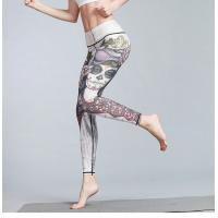 Buy cheap Stretching Pilates High Waisted Gym Tights Highly Soft Short Production Lead Time from wholesalers
