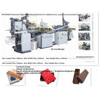 Buy cheap Automatic Electrical Box Making Machine from wholesalers