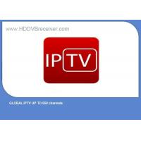 Buy cheap Global Android IPTV APP Programs Package 550 Channels BeIN Sport from wholesalers