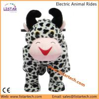 Buy cheap Mall Ride on Toys Baby Electric Car Animal Rides Wholesale High Quality with Factory Price from wholesalers