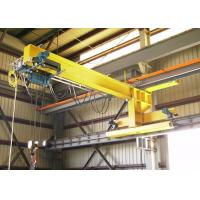 Buy cheap Free Standing Jib Crane With Slewing Cantilever Arm / Limit Switch Available from wholesalers