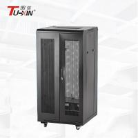 Buy cheap High Capacity Standing Network Cabinet Adjustable Feet Anti - Vibration With Cooling Fans from wholesalers