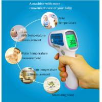 Buy cheap Babies Handheld Digital Infrared Thermometer Non Contact Multi Purpose from wholesalers
