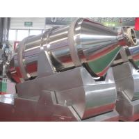 Buy cheap Two Dimension Solid /  Rubber  Mixing Equipment For Pharmaceutical Industry from wholesalers