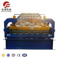 Buy cheap PPGI Metal Roofing Sheet Tile Making machinery from Chinese Supplier with Factory Price from wholesalers