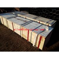 Buy cheap API 5L X60 Steel Tube from wholesalers