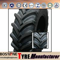 Buy cheap Manufacturer of Cheap prices BOSTONE farm tractor tires for wholesale from wholesalers